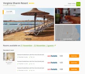 Отель Verginina Sharm 4*. Стоимость за одну ночь